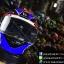 หมวกกันน็อคMT Revenge Replica GP - Blue Red Black thumbnail 2