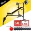 set ม้านอนบาร์เบล รุ่น Multi Barbell Bench (MB-51) + บาร์เบลเหล็ก 36kg thumbnail 1