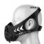 UFIGHT Training mask thumbnail 3