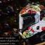 หมวกกันน็อคMT Blade SV Casino New White (มีแว่น) thumbnail 1