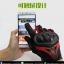 ถุงมือpro-biker MCS42 (Touch Screen ) สีดำ (ราคาพิเศษ) thumbnail 8
