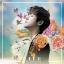 """[PRE-ORDER] JUNG DONG HA - 3rd Mini Album """"LIFE"""""""