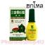 (ยกโหล ราคาส่ง) Sanjin Watermelon Frost Insufflations 3G ยาเป่าคอซานจินซีกวาซวน ยาเป่าคอแตงโม แก้ปาก ลิ้น เป็นแผล ต้นตำหรับประเทศจีน thumbnail 1