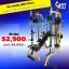 Set Smith Machine รุ่น NF3 Plus 120 kg thumbnail 1