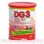 DG3 ดีจี3 นมแพะชนิดผง 800G สูตร 3 เหมาะสำหรับเด็ก3ปีขึ้นไป - ผู้ใหญ่ thumbnail 1