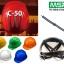 หมวกนิรภัย safety Helmet C-50 Vent Cap โครงรองในปรับเลื่อน สายรัดคาง 2 จุด thumbnail 1