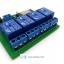 DIYmall ESP32S Relay 4 Channel Wifi Bluetooth Module thumbnail 4
