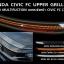 ไฟ LED บนกระจังหน้า HONDA CIVIC 2016-2017