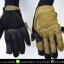 ถุงมือทหาร สีทะเลทราย thumbnail 1