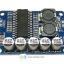 TDA8932 50W Digital Amplifier Board Module thumbnail 2