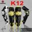 การ์ดเข่า scoyco k12 thumbnail 1