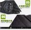 ถุงมือpro-biker MCS42 (Touch Screen ) สีดำ (ราคาพิเศษ) thumbnail 7
