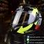 หมวกกันน็อคBilmola Veloce สี Eat Sleep Ride Black thumbnail 3