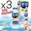 (ซื้อ3 ราคาพิเศษ) OP-IZE ออพ-ไอซ์ EYE WASH ล้างตา 110 mL ใช้ล้างตา ในผู้ที่มีอาการแสบตา ตาแดง เนื่องจากฝุ่น ผง ควัน thumbnail 1