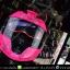 หมวกกันน็อค LS2 รุ่น FF320 STREAM EVO WHITE FLUO PINK thumbnail 3