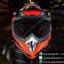 หมวกกันน็อควิบาก Index รุ่น Rx-Cross สี158R/ORANGE thumbnail 1