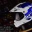 หมวกกันน็อคโมตาด Index รุ่น XTR สีขาว-น้ำเงิน thumbnail 5