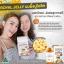 3 กระปุกเล็ก (30 เม็ด) นมผึ้ง นูโบลิค Nubolic Royal jelly สดจากออสเตรเลีย พรีเมียมคุณภาพสูง ส่งฟรี EMS thumbnail 5