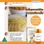 2 กระปุกใหญ่ (365 เม็ด) นมผึ้ง นูโบลิค Nubolic Royal jelly สดจากออสเตรเลีย พรีเมียมคุณภาพสูง ส่งฟรี EMS thumbnail 5