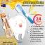 3 หลอด ยาสีฟัน โพรโพลิซ นูโบลิค Propolis Nubolic Toothpaste นำเข้าจากออสเตรเลีย ดับกลิ่นปากอยู่หมัด อัดแน่นด้วยสมุนไพร และสารสกัดบำรุงฟัน พรีเมียมคุณภาพสูง ของแท้ ส่งฟรี EMS thumbnail 4