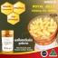 1 กระปุกเล็ก (30 เม็ด) นมผึ้ง นูโบลิค Nubolic Royal jelly สดจากออสเตรเลีย พรีเมียมคุณภาพสูง ส่งฟรี EMS thumbnail 5