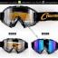 แว่นวิบาก (Goggle) สีพื้นดำ (เลือกสีเลนส์ ได้1สีเท่านั้น) thumbnail 1