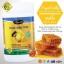 Auswelllife Royal Jelly 2180 mg. ออสเวลไลฟ์ โรยัล เจลลี่ นมผึ้งเข้มข้นสูงสุด thumbnail 1