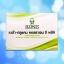 เบต้า-กลูแคน คอลลาเจน ซี พลัส (Beta-Glucan Collagen C Plus) thumbnail 1