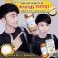 3 กระปุกใหญ่ (365 เม็ด) นมผึ้ง นูโบลิค Nubolic Royal jelly สดจากออสเตรเลีย พรีเมียมคุณภาพสูง ส่งฟรี EMS thumbnail 1