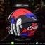หมวกกันน็อคMamoru รุ่น Cream Red Matt thumbnail 4