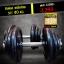 ดัมเบลเซ็ต 40 kg (ข้างละ 20 kg) FB - DBset40 thumbnail 1