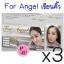 (ซื้อ3 ราคาพิเศษ) (ของแท้) For Angel Blockเขียนคิ้ว 5 แบบ เขียนง่าย ล้างได้ สะดวกพกพา thumbnail 1
