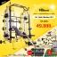 Set Smith Machine รุ่น NF3 Plus 100 kg thumbnail 1