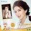 3 กระปุกใหญ่ (365 เม็ด) นมผึ้ง นูโบลิค Nubolic Royal jelly สดจากออสเตรเลีย พรีเมียมคุณภาพสูง มี อย. ไทย ส่งฟรี EMS thumbnail 1