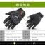 ถุงมือpro-biker MCS42 (Touch Screen ) สีดำ (ราคาพิเศษ) thumbnail 2
