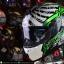 หมวกกันน็อคBilmola รุ่น Blackhole Green thumbnail 5