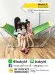 เปลญวนชุดใหญ่แบบใหม่+ขาเปล สีเขียว เหมาะสำหรับเด็กแรกเกิด แบบไกวมือ เด็กโตและผู้ใหญ่ คุ้มค่า ใช้ได้ยาวๆ พกพาสะดวกใส่ท้ายรกได้ พับเก็บได้ โปร่งไม่ร้อน ห่อตัวกว่าแบบอื่น