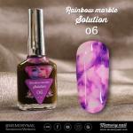 น้ำยาหินอ่อน Rainbow marble Solution รหัส 06 สีม่วงอมชมพู