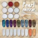 Pearl Mirror Chrome Effect Pigment ผงมุกกระจก ชุดรวม 9เชดสี