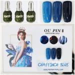 สีเจลทาเล็บ OU PIN ชุด3สี ชื่อโทนสี CHAFFINCH BLUE พร้อมกรอบรูป เนื้อสีดี เข้มข้น คุณภาพเหนือราคา