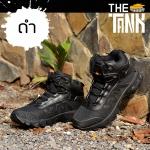 รองเท้าเดินป่า The Tank รุ่น GM Hiking สีดำ