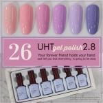 สีเจลทาเล็บ UHT ชุดรวม 6สี รหัส 26 โทนสีม่วงและชมพูอ่อน สีสวย เนื้อแน่นเข้มข้น ราคาประหยัด