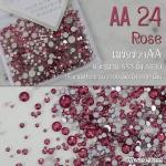 เพชรชวาAA สีชมพูเข้ม Rose รหัส AA-24 คละขนาด ss3 ถึง ss30 ปริมาณประมาณ 1300-1500เม็ด
