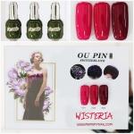 สีเจลทาเล็บ OU PIN ชุด3สี ชื่อโทนสี WISTERIA พร้อมกรอบรูป เนื้อสีดี เข้มข้น คุณภาพเหนือราคา
