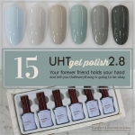 สีเจลทาเล็บ UHT ชุดรวม 6สี รหัส 15 โทนสีเทาอมฟ้าเขียว สีสวย เนื้อแน่นเข้มข้น ราคาประหยัด