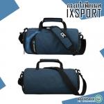 กระเป๋าฟิตเนส IXSPORT (สีน้ำเงิน)