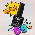 สีเจลทาเล็บ BLUES ขายราคาส่ง ตั้งแต่ขวดแรก เลือกสีสวยๆด้านใน