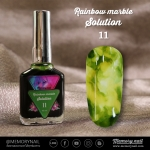 น้ำยาหินอ่อน Rainbow marble Solution รหัส 11 สีเขียว