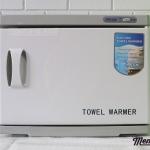 ตู้สำหรับอุ่นผ้าขนหนู Towel Warmer ขนาด 23ลิตร