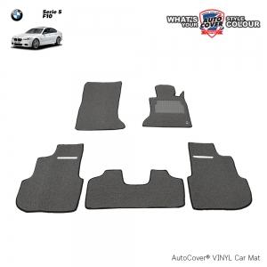 พรมดักฝุ่นไวนิล ชุด Full จำนวน 5 ชิ้น BMW Serie 5 F10